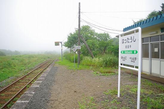 初田牛駅 5