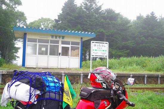 初田牛駅 6