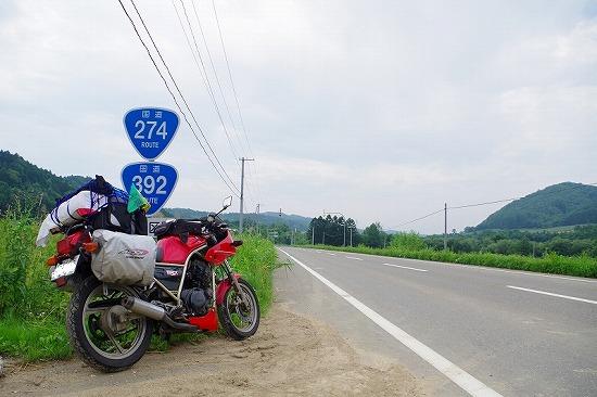 国道392号線 9
