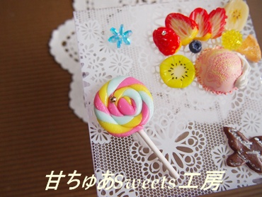 2013-7-20-P7101789.jpg