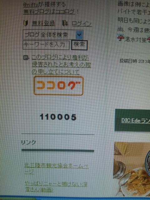 moblog_d4efd869.jpg