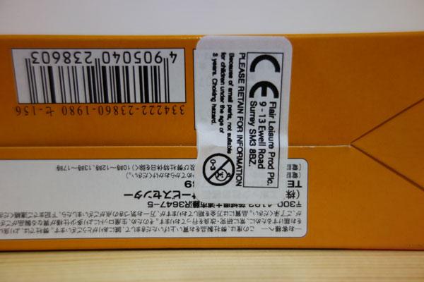DSC02752.jpg