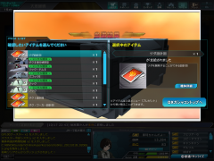 ss_20131018_020728.png