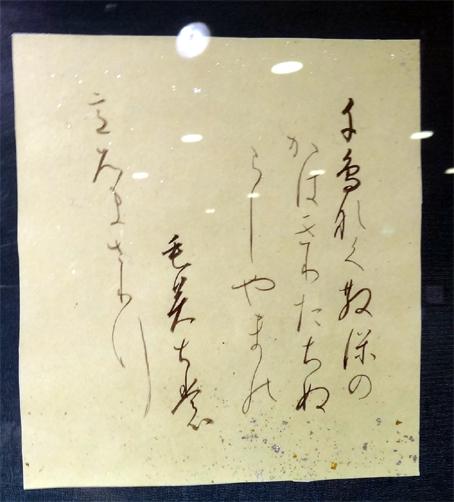 tabuchi2.jpg