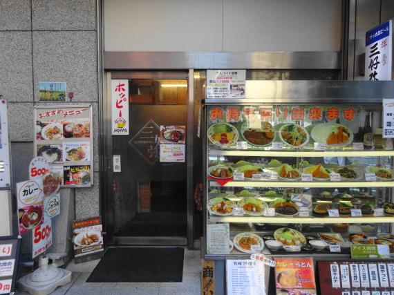 Western food Miyosiya1