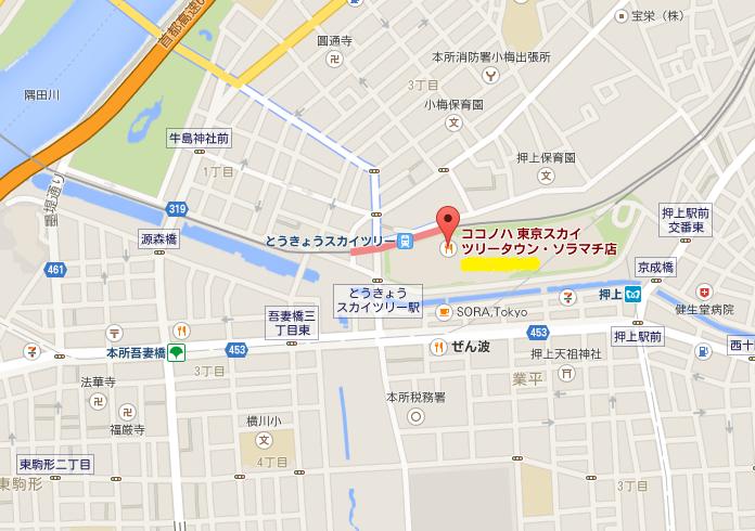 ココノハ 東京スカイツリータウン・ソラマチ店 地図