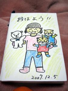 IMG_5875.jpg