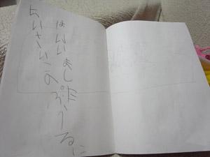 RIMG4578.jpg