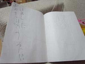 RIMG4579.jpg