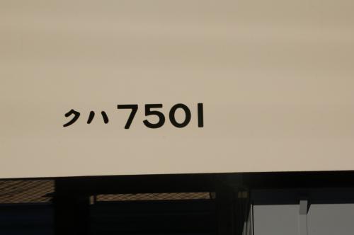 1388839562.jpg