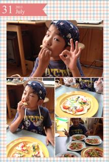 ピザ作り3b