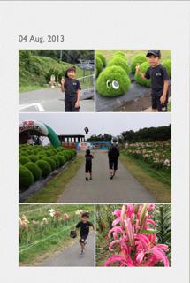函館山b1