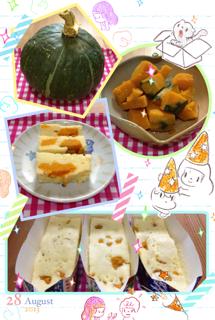 かぼちゃのケーキb