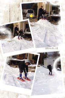 スキー3b