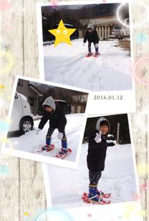 スキー1b