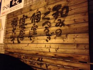 moblog_7dfa202e.jpg