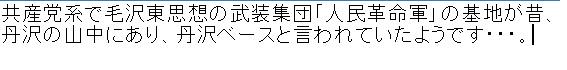 nazo-8.jpg