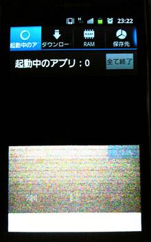 201304_02.jpg
