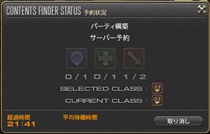 FF14_201308_056.jpg