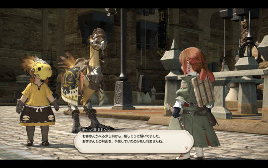 FF14_201309_039.png