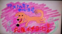 epi迥ャ_convert_20131103011809