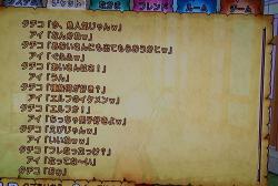DSC_0006_convert_20131107010356.jpg
