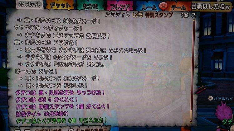 DSC_0034_convert_20131117234629.jpg