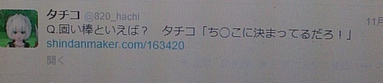 DSC_0036_convert_20131121223649.jpg