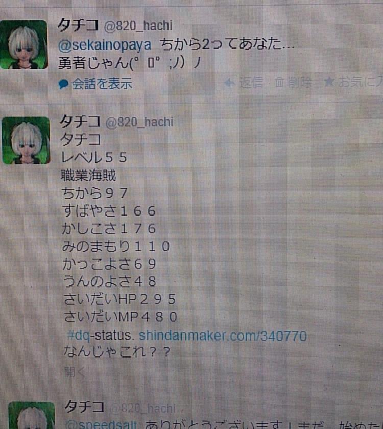 DSC_0037_convert_20131121223713.jpg