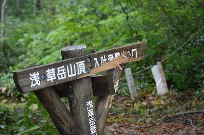 kuroda_3476.jpg
