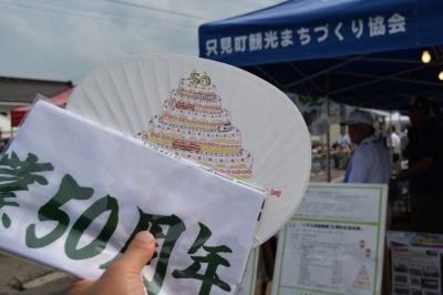 kuroda_3685.jpg
