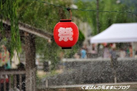 Nikon_20130728_171223.jpg