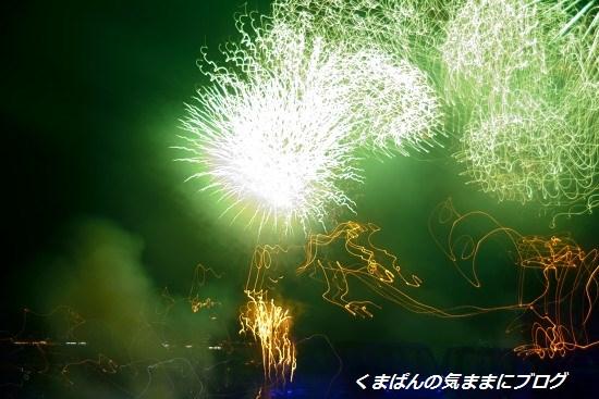 Nikon_20130728_205543.jpg