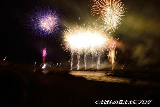 Nikon_20130728_212308.jpg