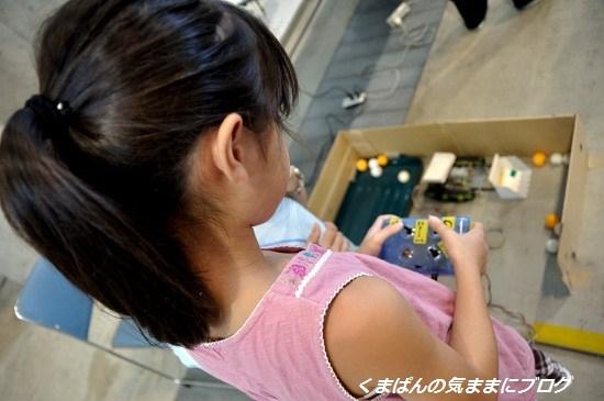 Nikon_20130818_140850.jpg