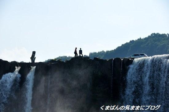 Nikon_20130828_152836.jpg