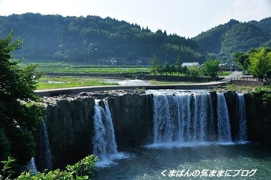 Nikon_20130828_155140.jpg