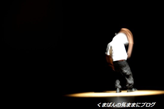 Nikon_20130908_151606.jpg