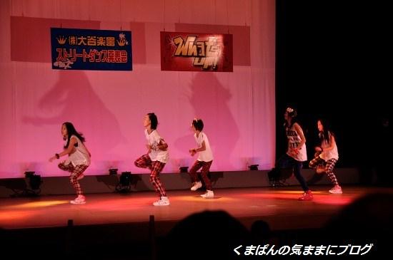 Nikon_20130908_160512_01.jpg