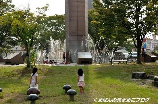 Nikon_20130914_153344.jpg