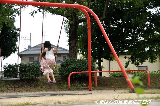 Nikon_20130914_155036.jpg