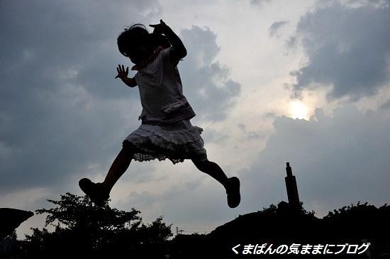 Nikon_20130914_163254.jpg