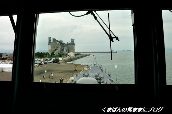 Nikon_20130929_141101.jpg