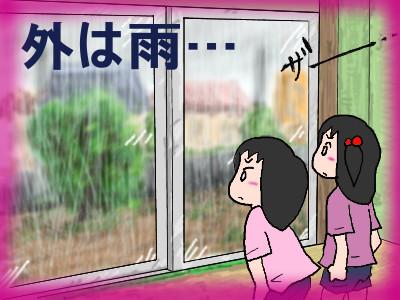 amenohijyoro01.jpg