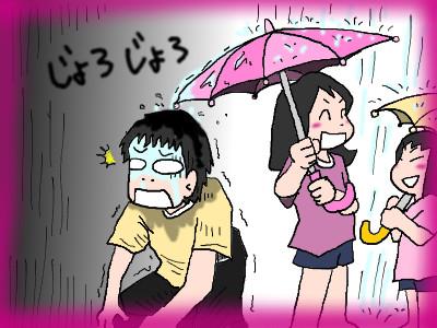amenohijyoro04.jpg