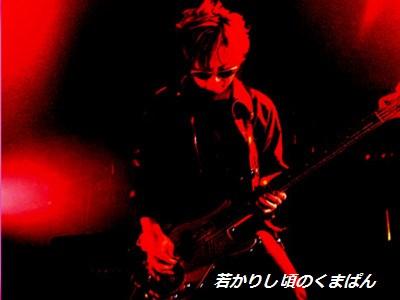 bassplay.jpg