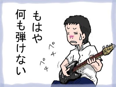 bassplay000.jpg
