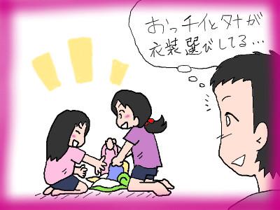 chiiisyou01.jpg