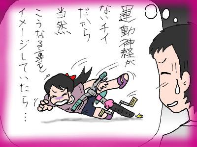 chiijitennsya02.jpg