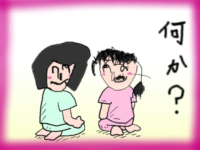 chitanajigazo04.jpg